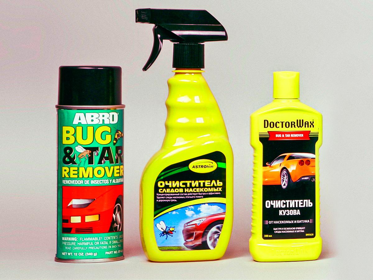 Чем убрать битумные пятна с автомобиля в домашних условиях