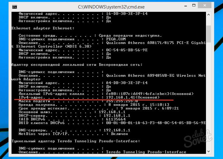 Как сделать сервер без постоянного ip