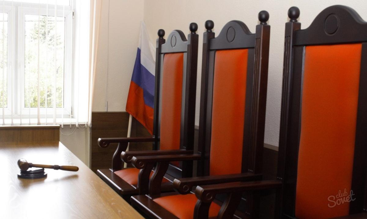 Краткая апелляционная жалоба на решение арбитражного суда