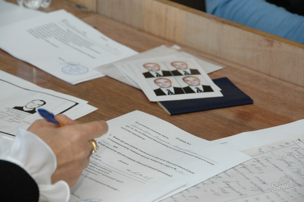 бланк анкета для биометрического паспорта на 16летнегоребенка