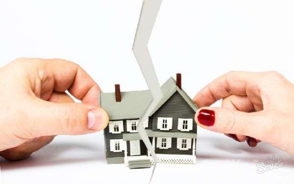 удачные во время развода раздел имущества принято считать