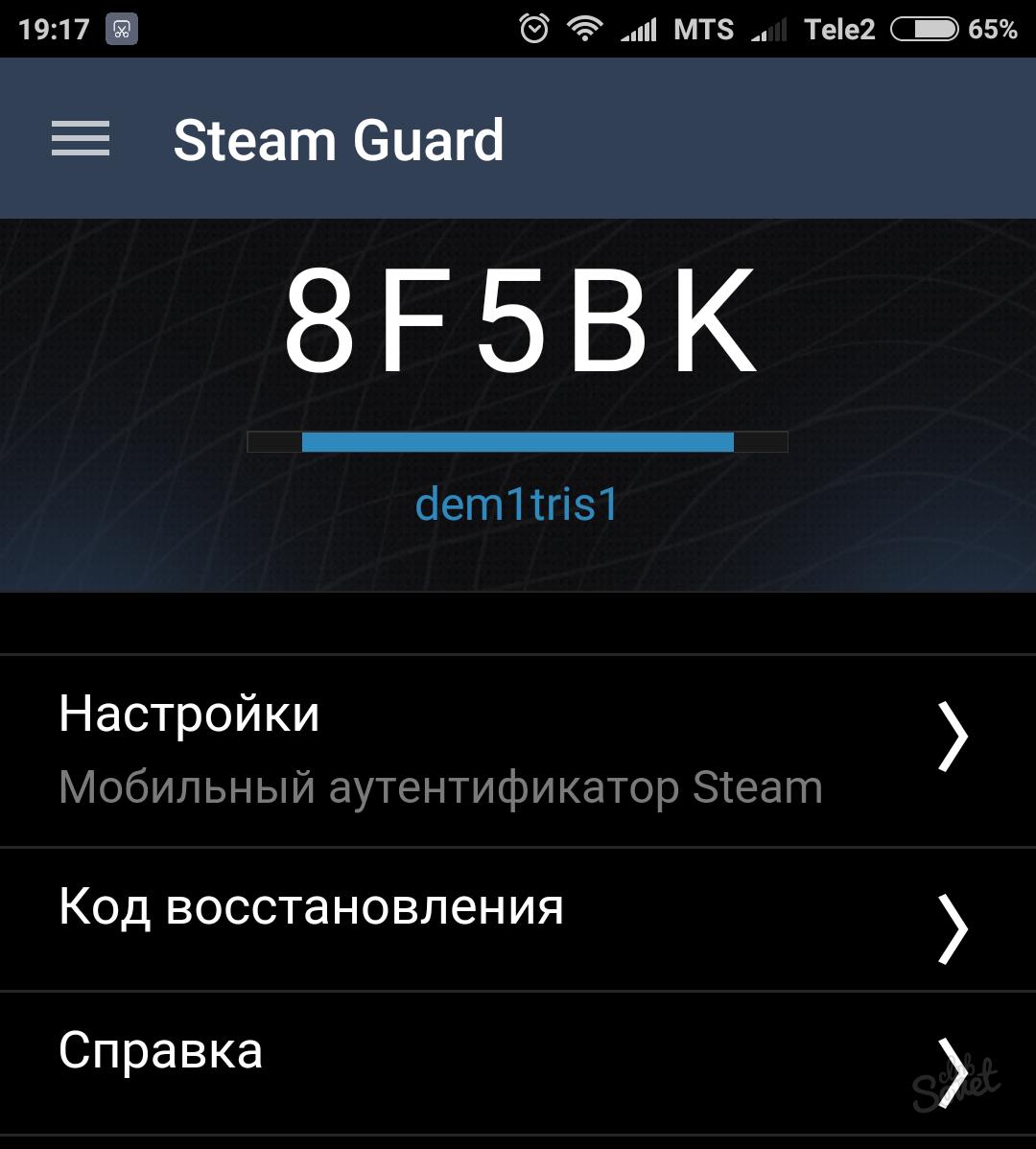 mobilnaya-versiya-steam