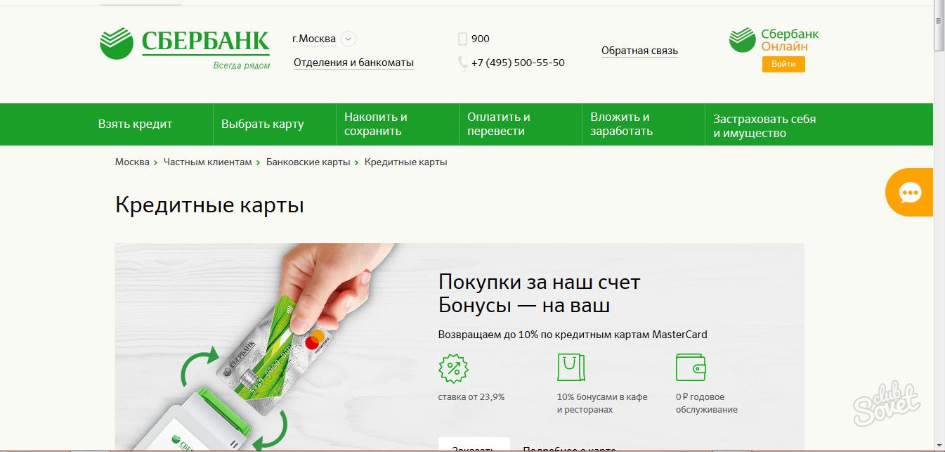 Yarmarka lugansk 07 04 2014 by besplatka ukraine - Issuu