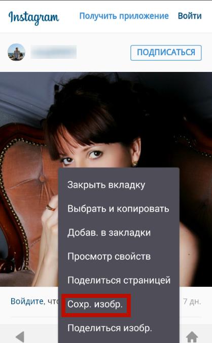 Privatephoto com