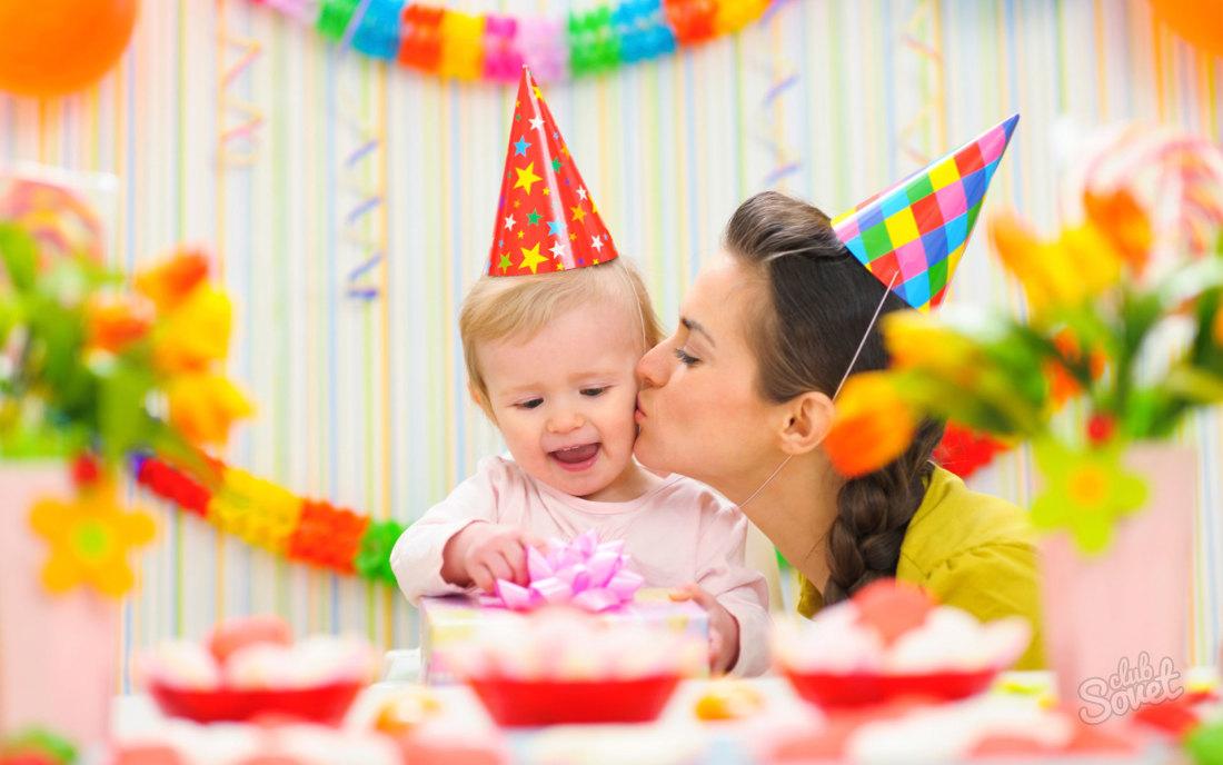 кожаные где отметить день рождения ребенка в бишкеке онлайн заказ, бронирование