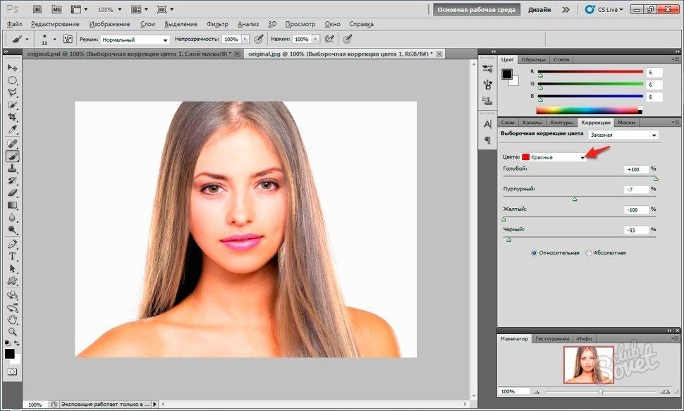 Как на фотошопе сделать волосы другого цвета