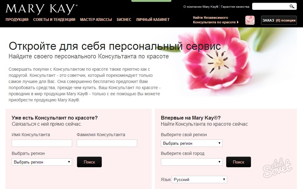 blagoveshensk-sayapina-o-kosmetike-meri-key