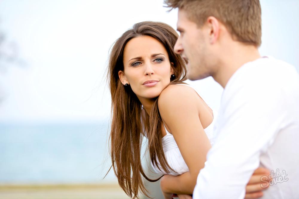 Психология отношений как начать отношения с мужчиной