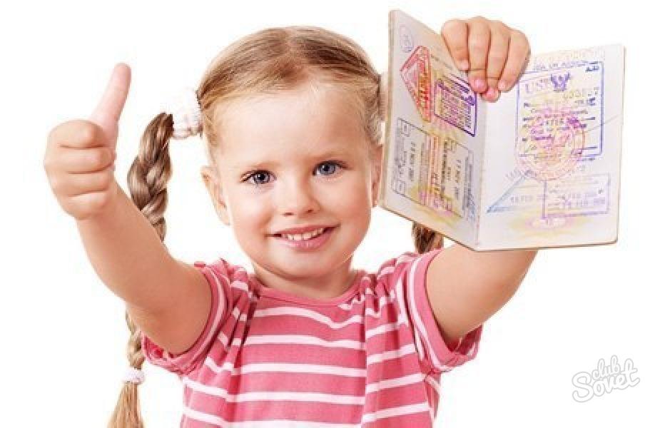 состоянии, До какого возраста ребенок вписан в внж собирался покинуть