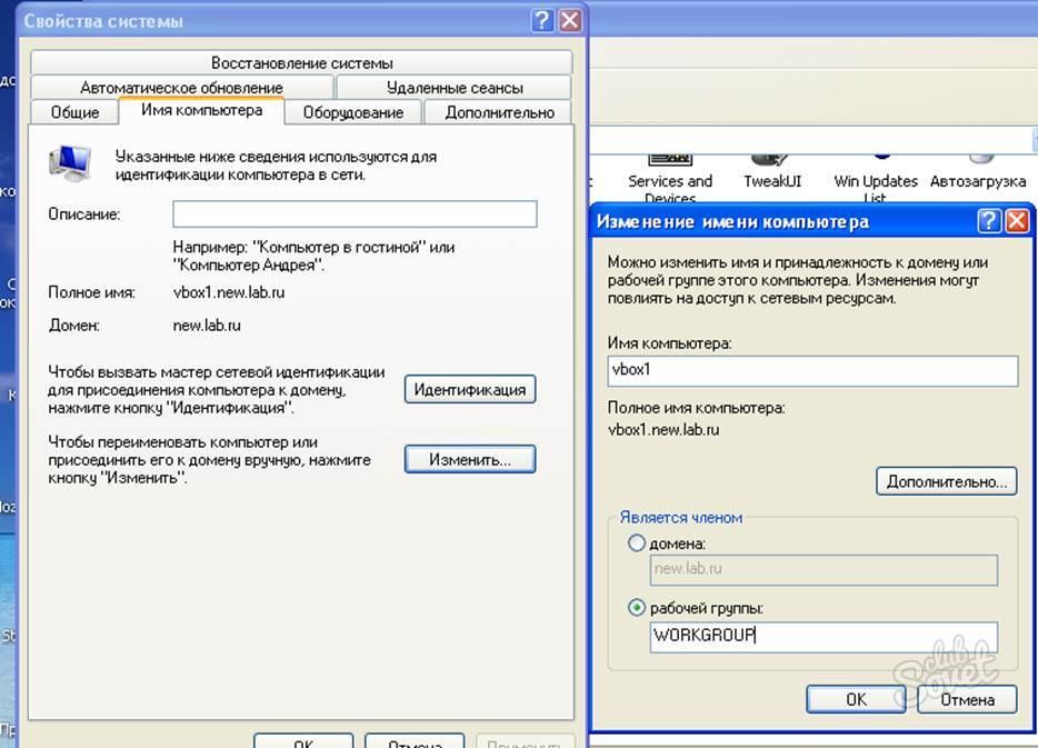 Заставка Windows С Бегущей Строкой Изменить