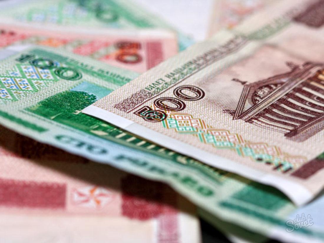 Российский рубль в белорусский лучший forex для смартфона