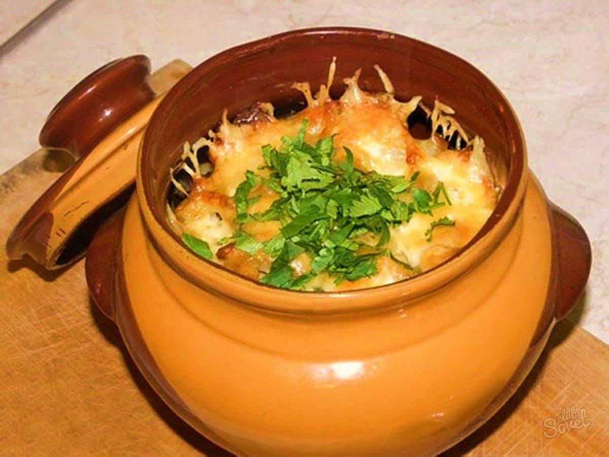Горшочки в духовке с курицей и картошкой и сыром в духовке рецепт