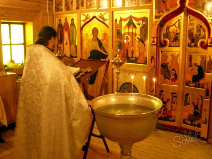 это время обряд в катрлической церкви второе крещение браслеты