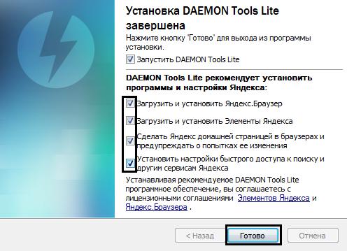 Как в daemon tools сделать загрузочную флешку windows