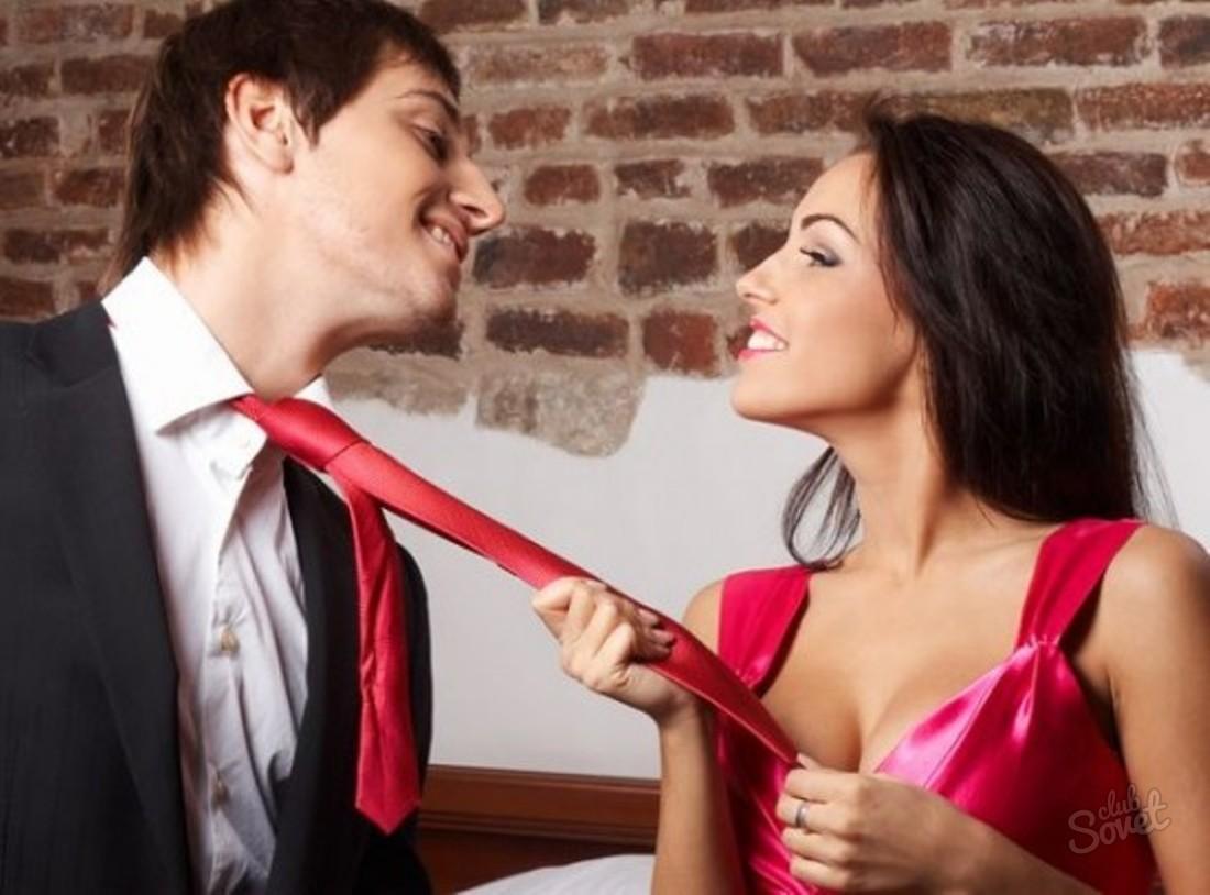 как соблазнить женатого мужика