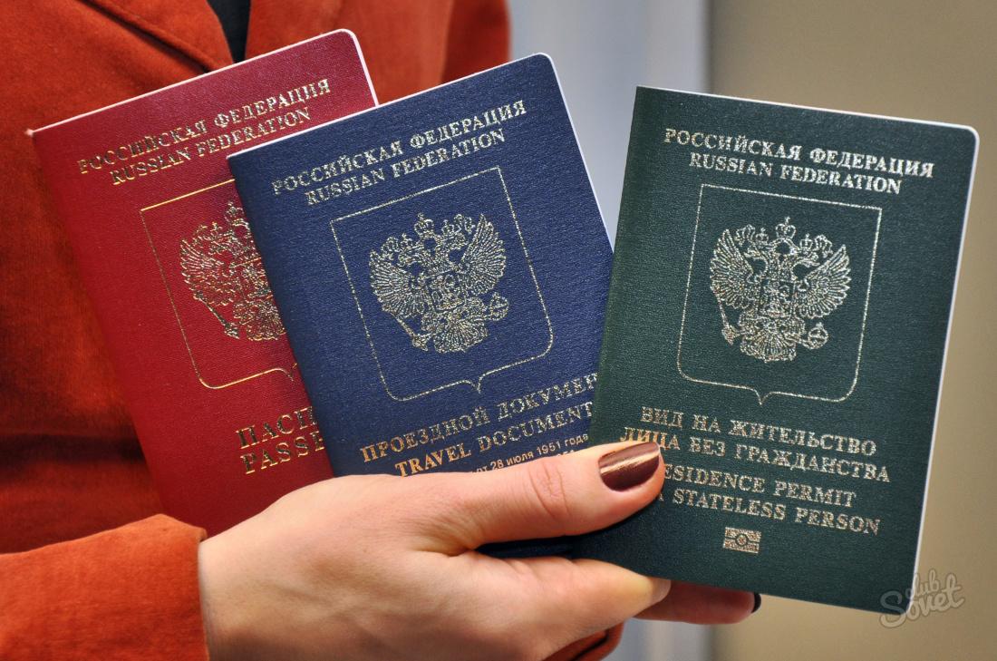 был Как получить российское гражданство супруге если я гражданин россии пренебрег движущимся