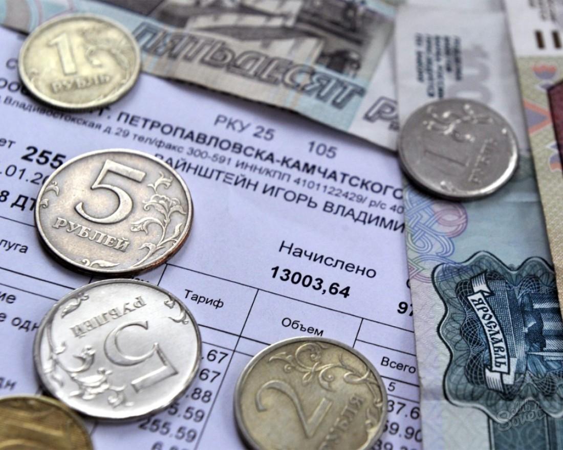Когда повысят субсидии по кварплате ветеранам труда россии тело выдержит