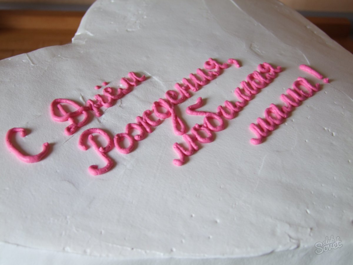 Как сделать надпись на торте шоколадом в домашних условиях 91