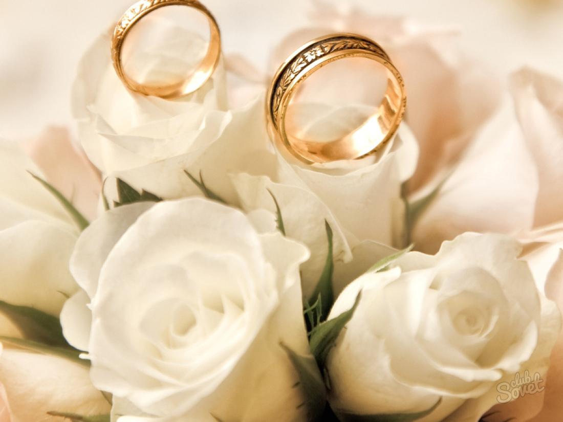 Открытки на день свадьбы высокое разрешение