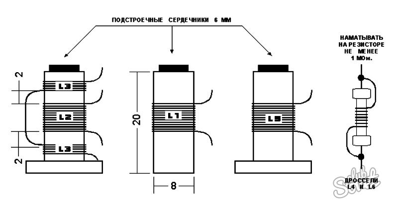Схема рации 27мгц.