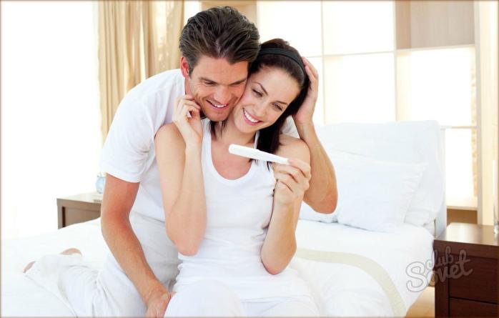 До какого часа должна работать беременная женщина