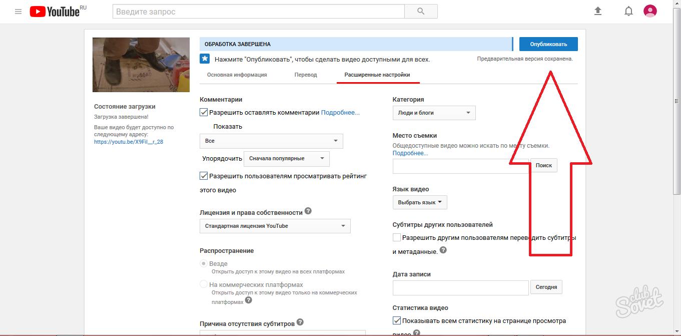 Youtube телефон как сделать чтобы 894