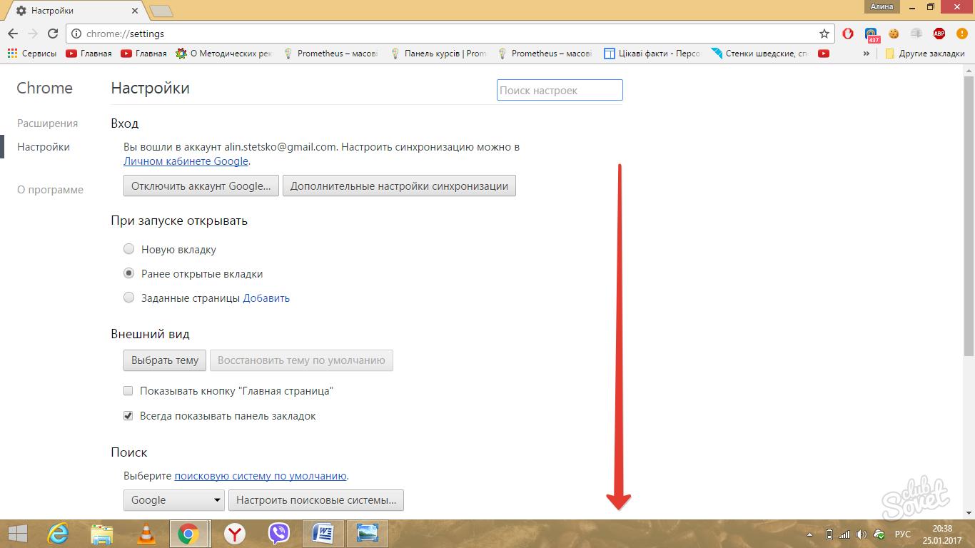 Как сделать яндекс поиском по умолчанию в своем браузере 456