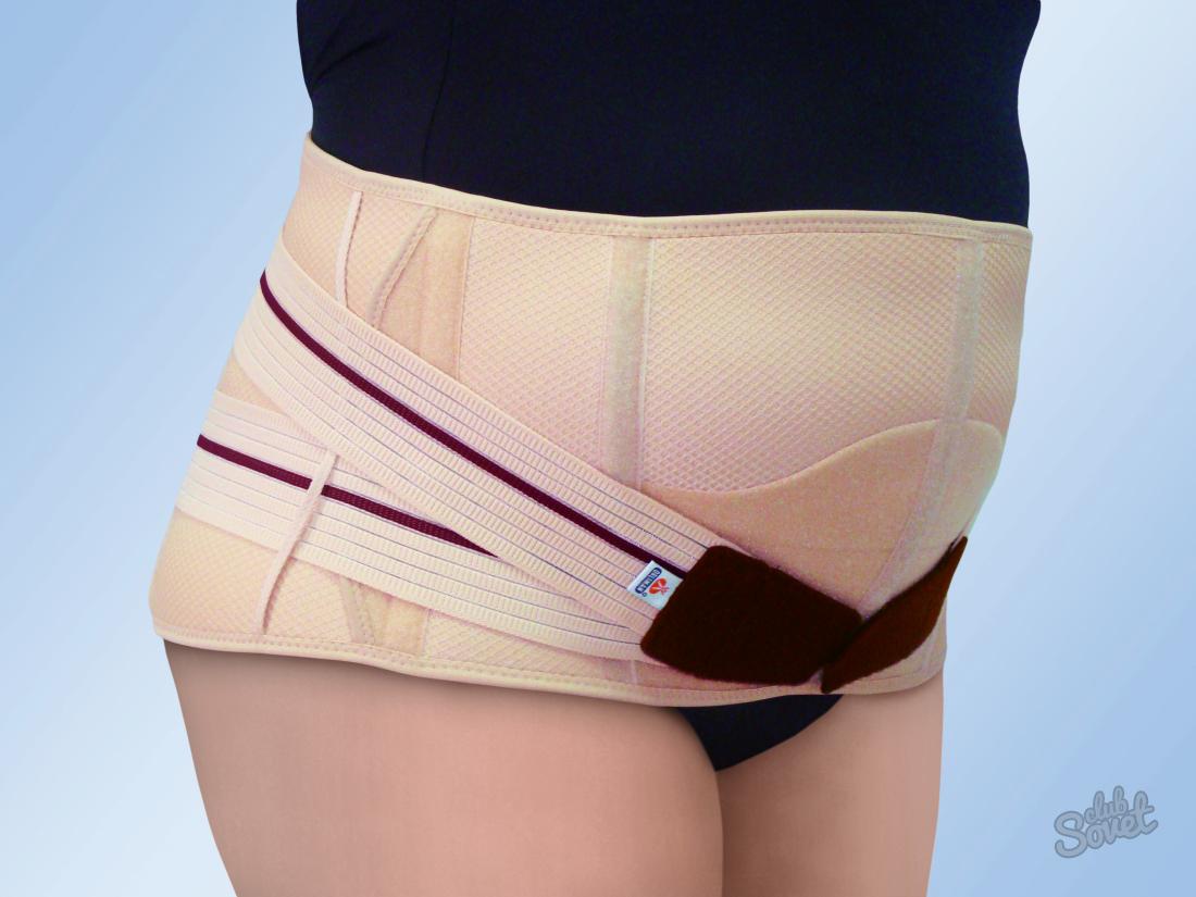 Корсет пояснично-крестцовый для беременных