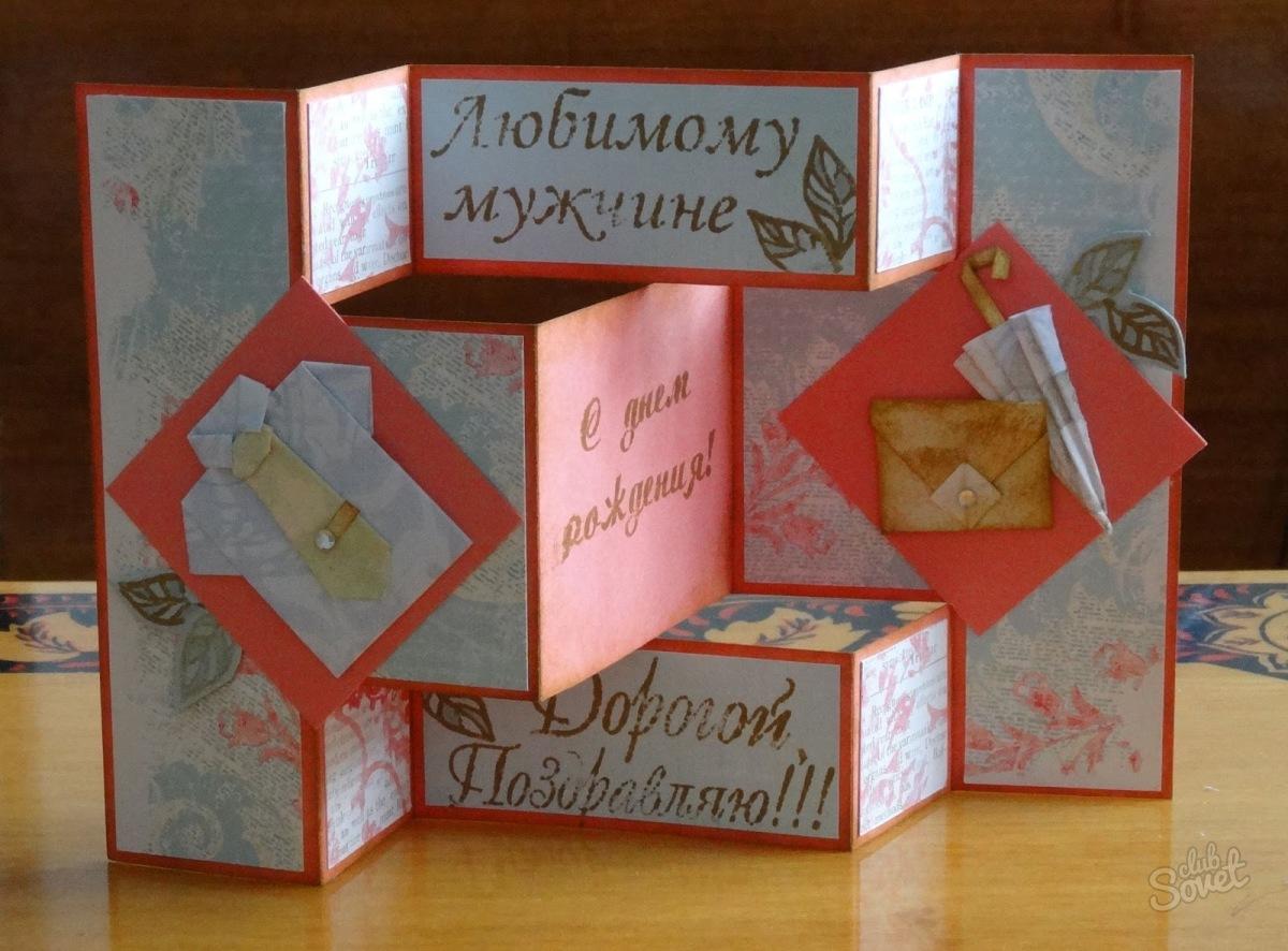 Как сделать необычные открытки