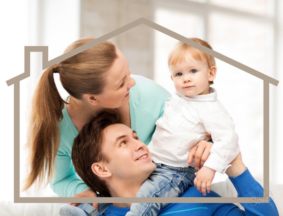Как взять квартиру в ипотеку в Спб на лучших для себя