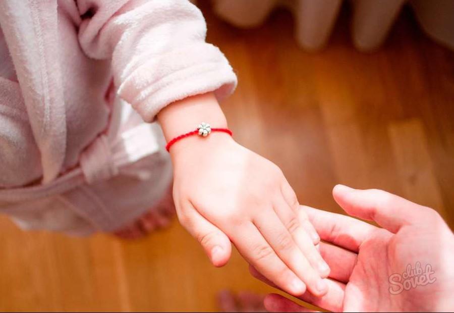 Красная ниточка на запястье ребенку