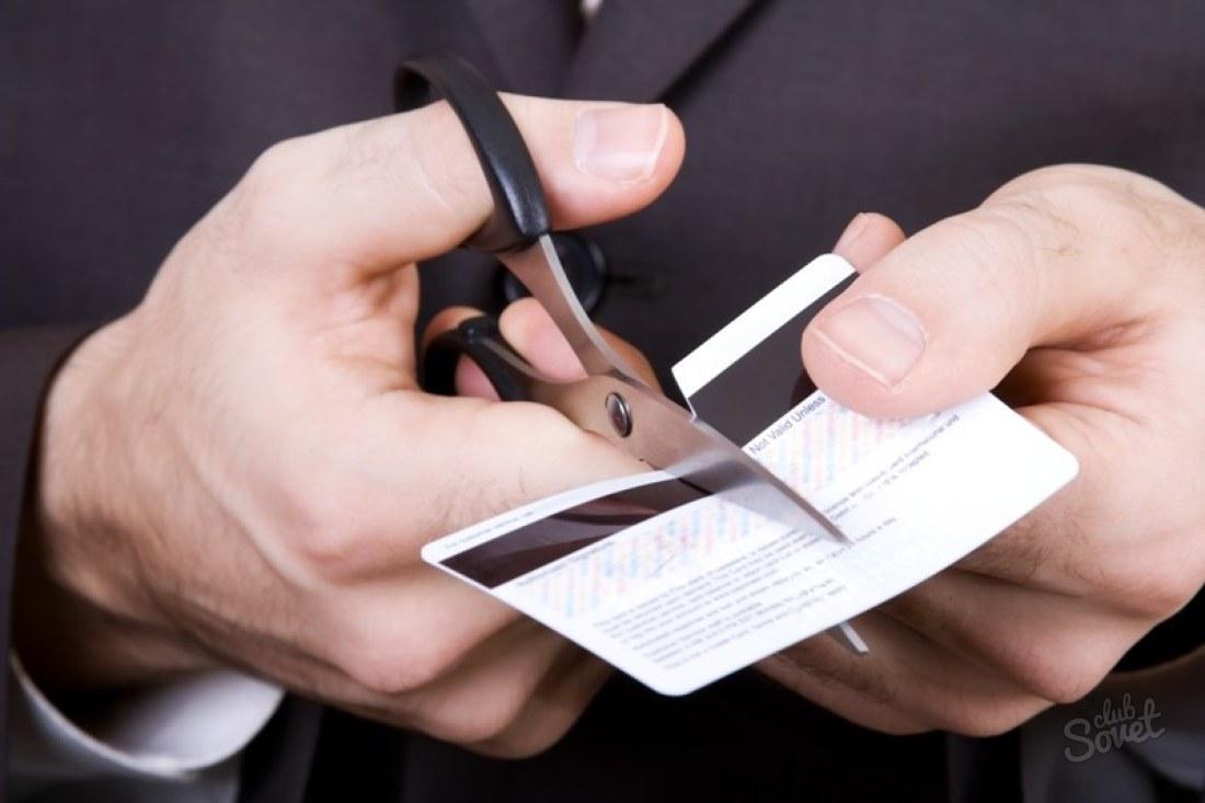 Могут ли с кредитной карты снять долг по налогам обещал нам