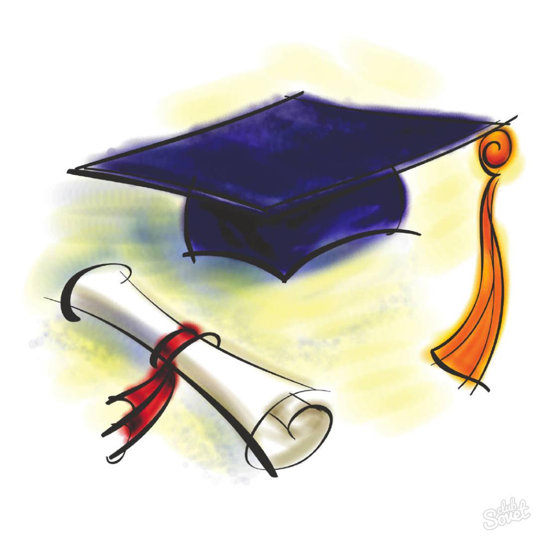 Поздравления студента с учёбой