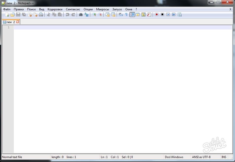 как открыть Html документ - фото 7