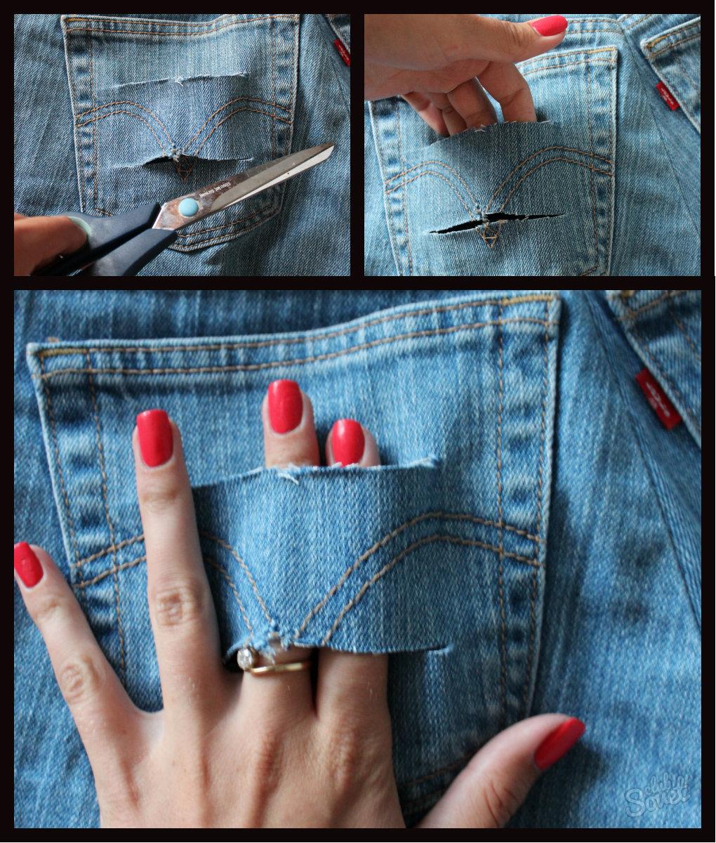 Как сделать рваные джинсы самому
