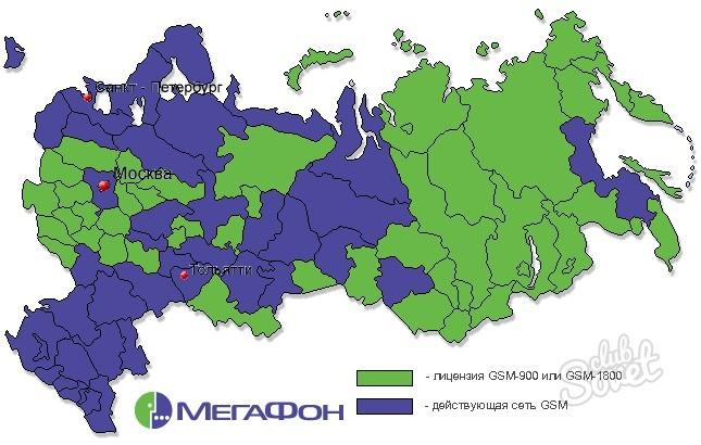 ловит ли мегафон в белоруссии