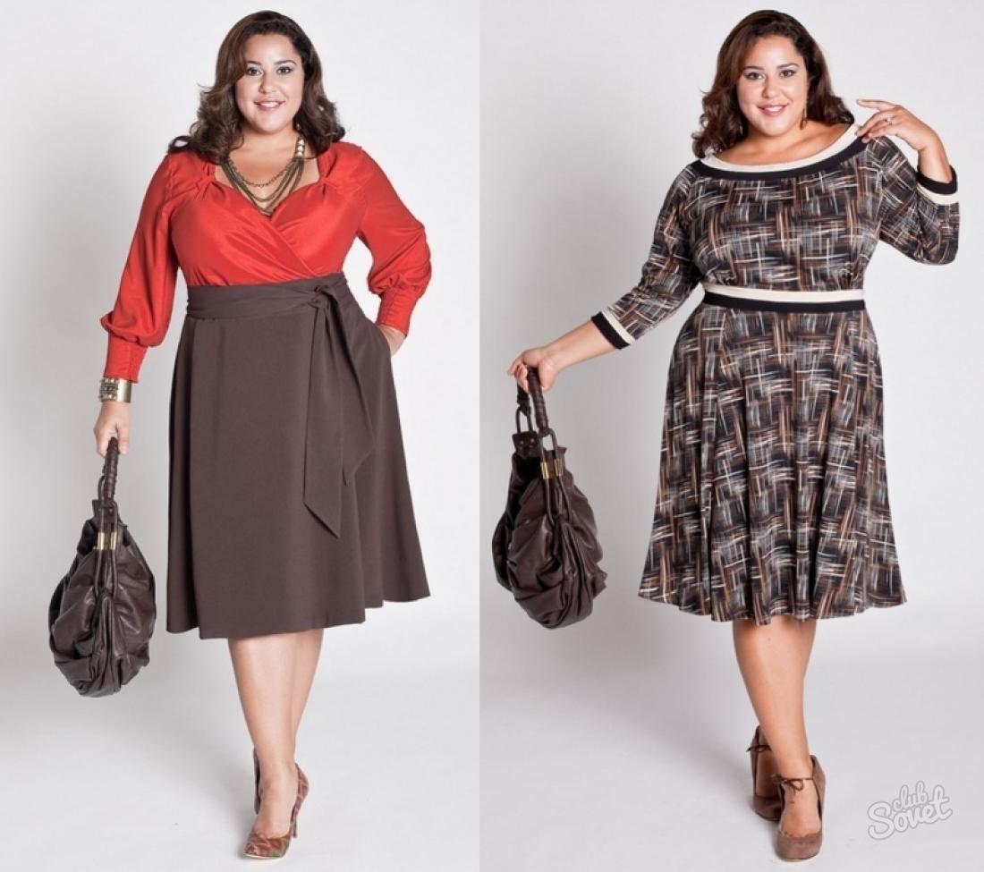 Каталог Одежды Для Полных Женщин