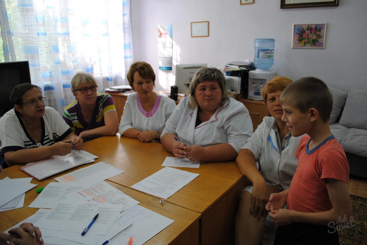 Психолого-медико-педагогический консилиум образовательного учреждения (пмпк)
