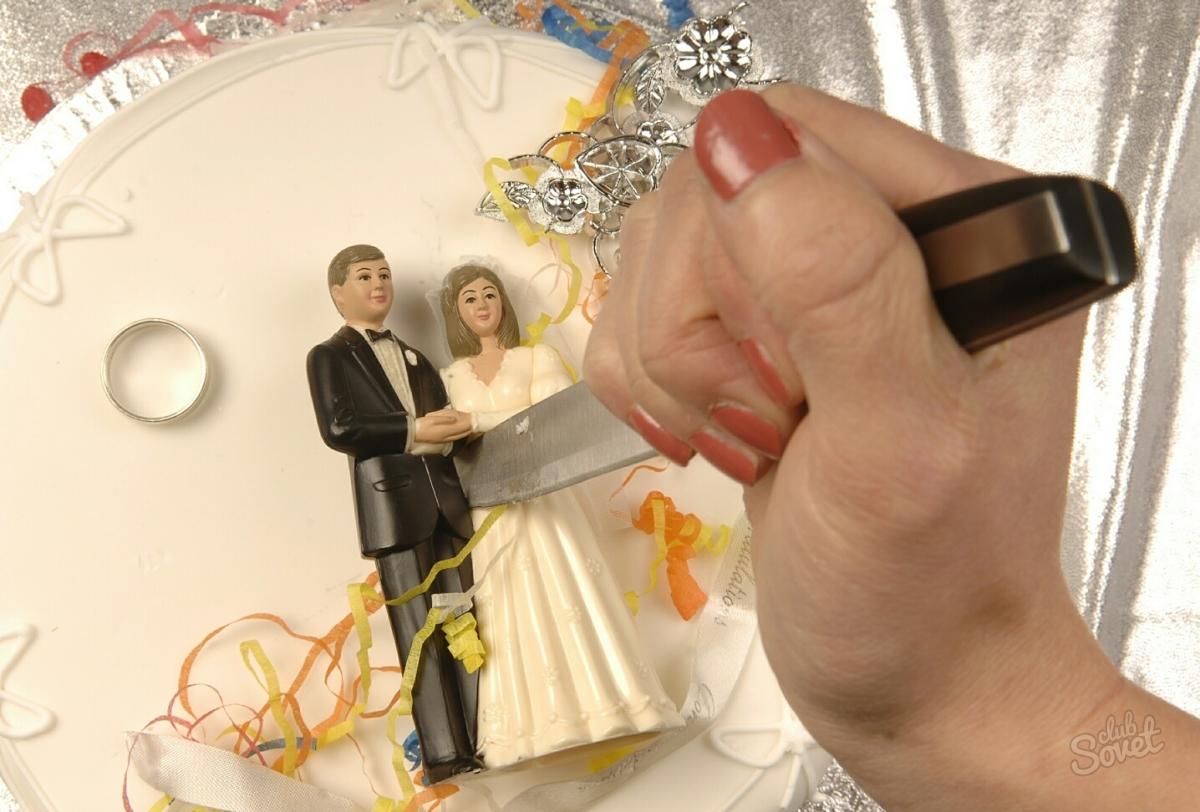 Поглядим неожиданный развод с женой знаешь