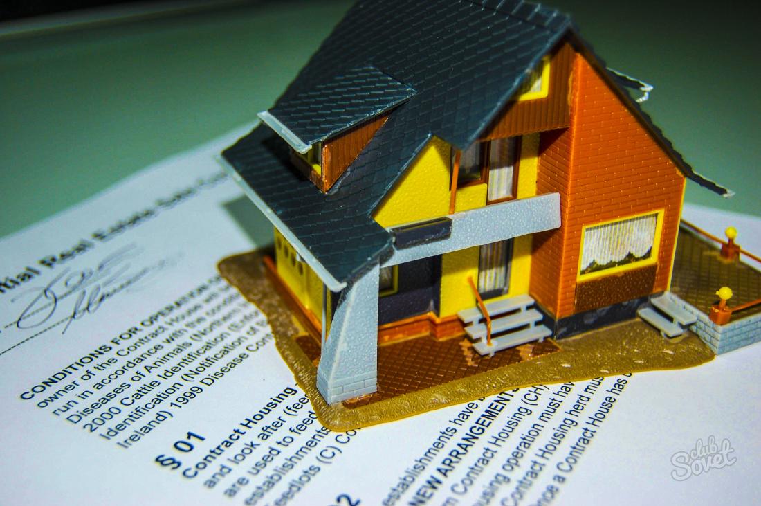 h бланки договоров аренды