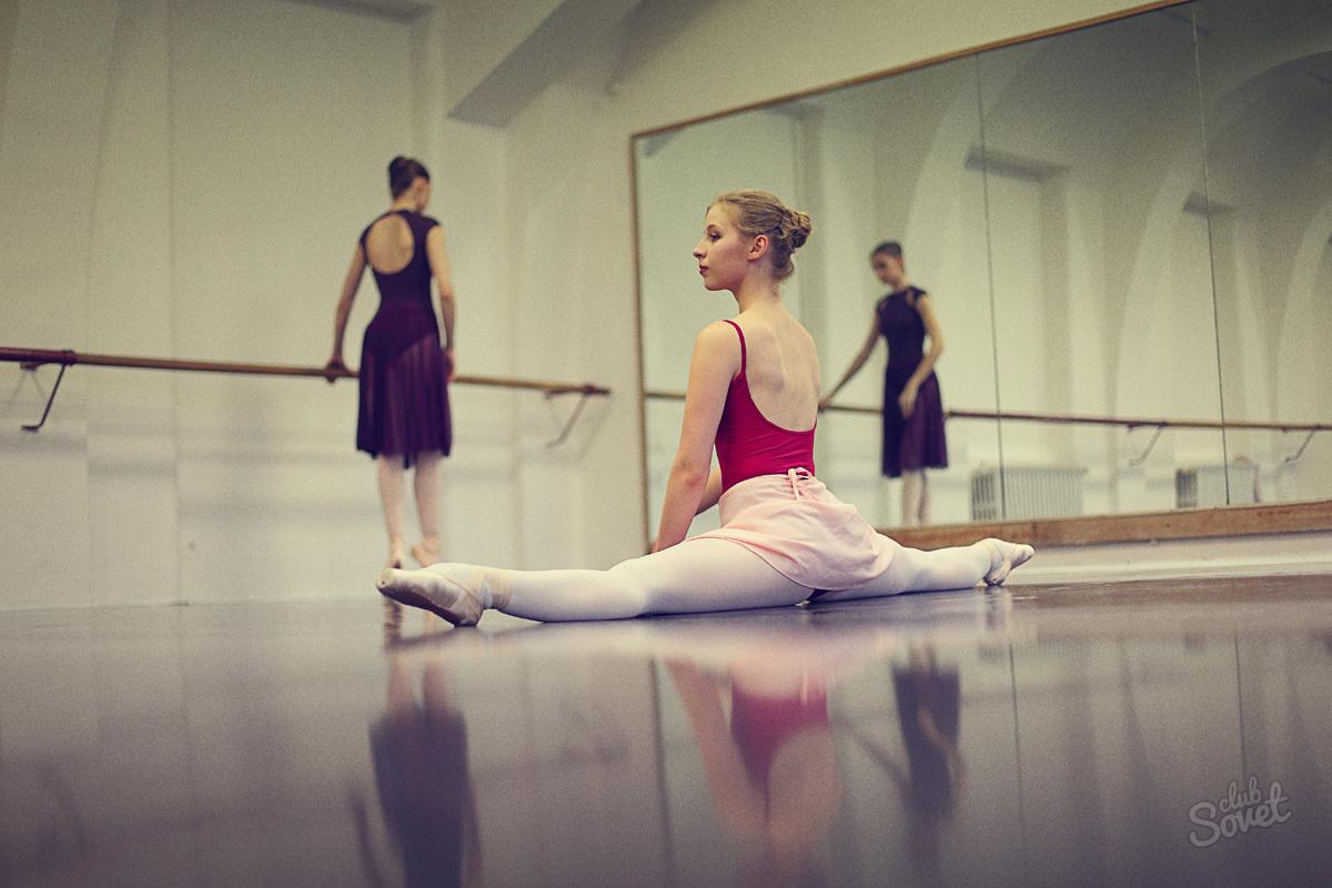 Как у балерин: домашний урок балета со стулом (ФОТО. - Живи)
