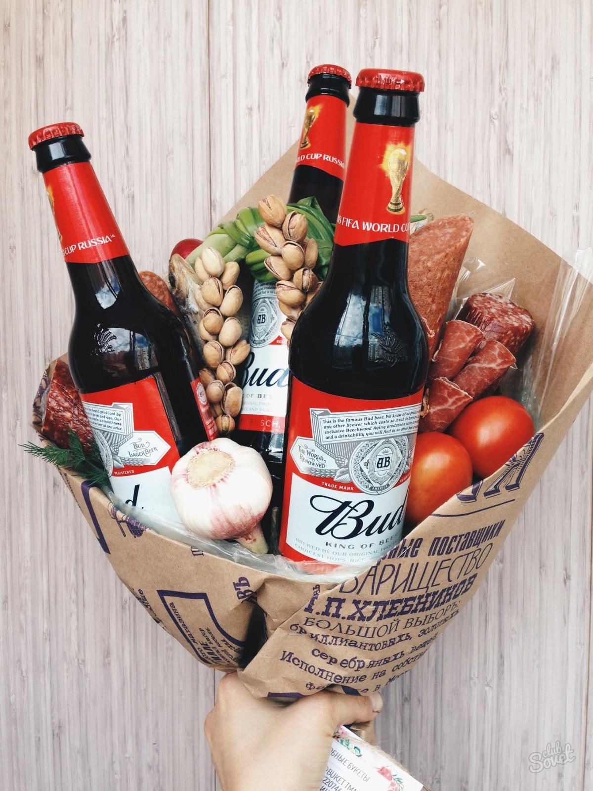 Подарок мужчине с пивом