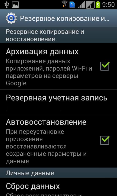 Как сделать настройки андроид 597
