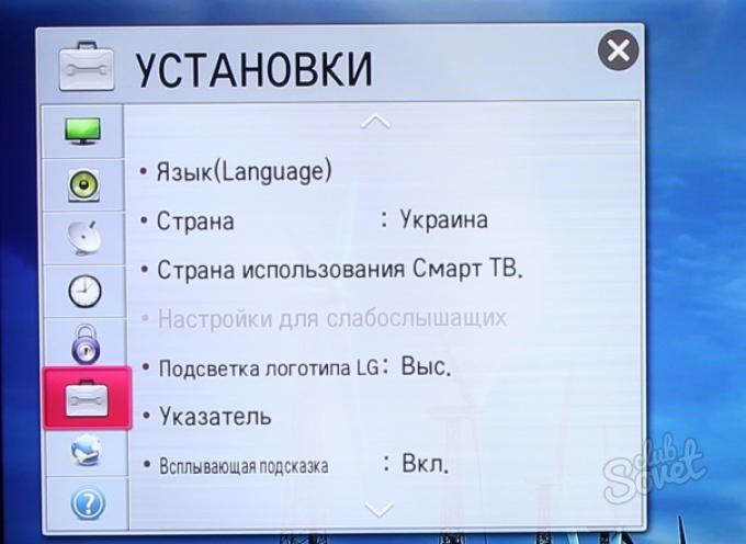 Как сделать скриншот экрана на телевизоре lg - МБДОУ детский сад 24