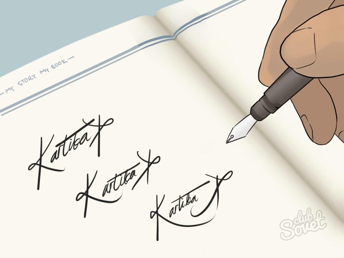 Как сделать подпись на картине