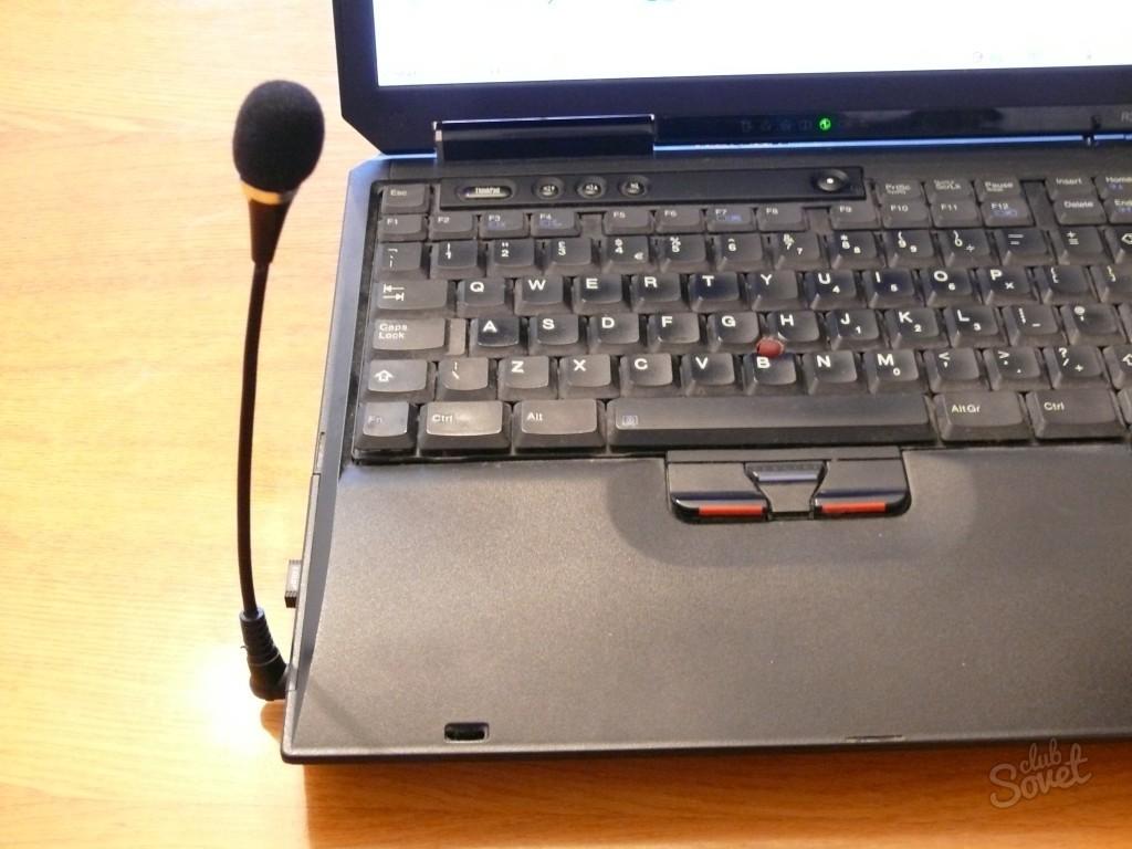 Где находится микрофон у ноутбука асус