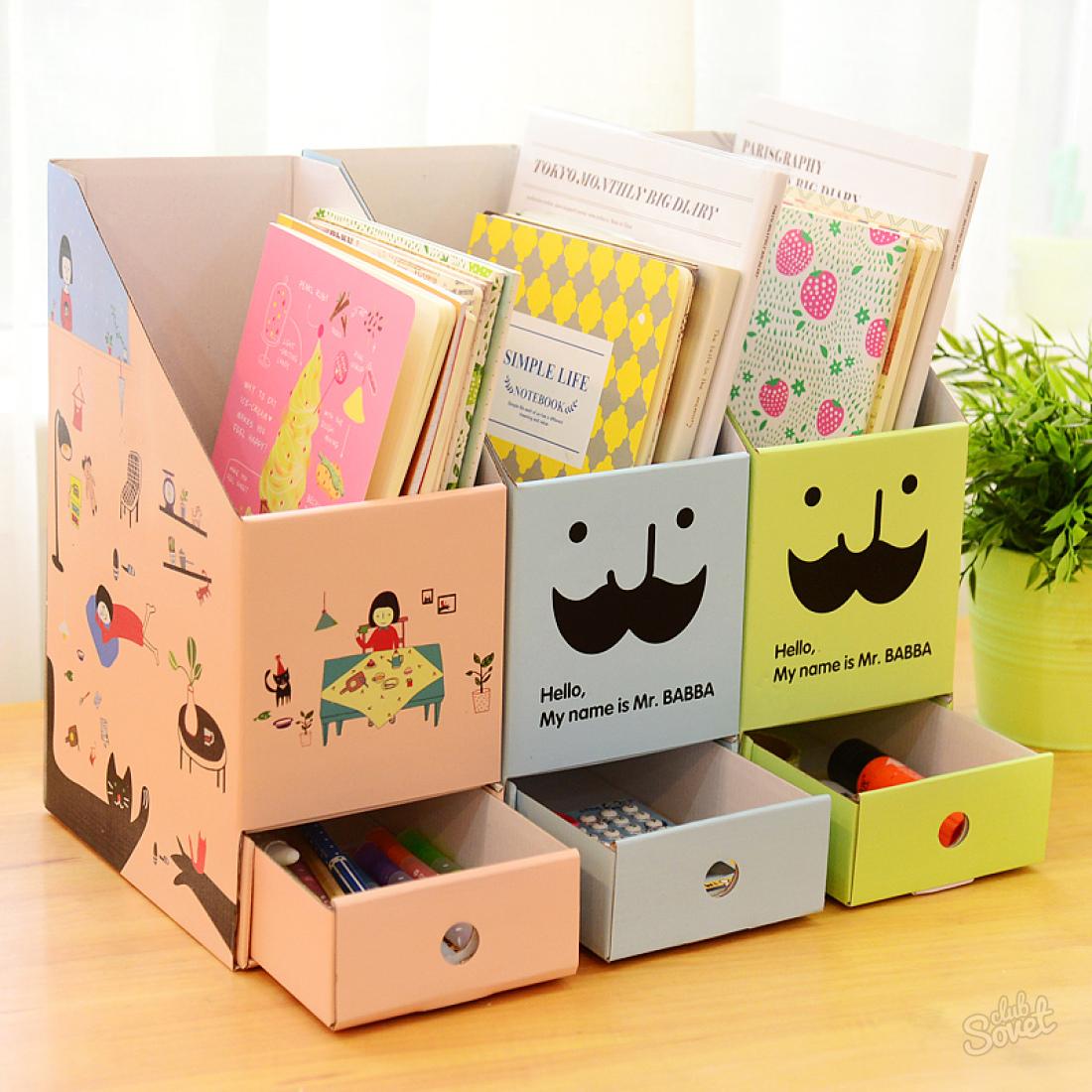 Короба для книг своими руками
