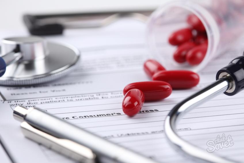 наступлением осенних фармацевтический бизнес в россии акьуальность время