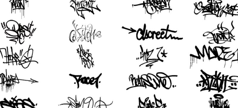 Придумать граффити роспись