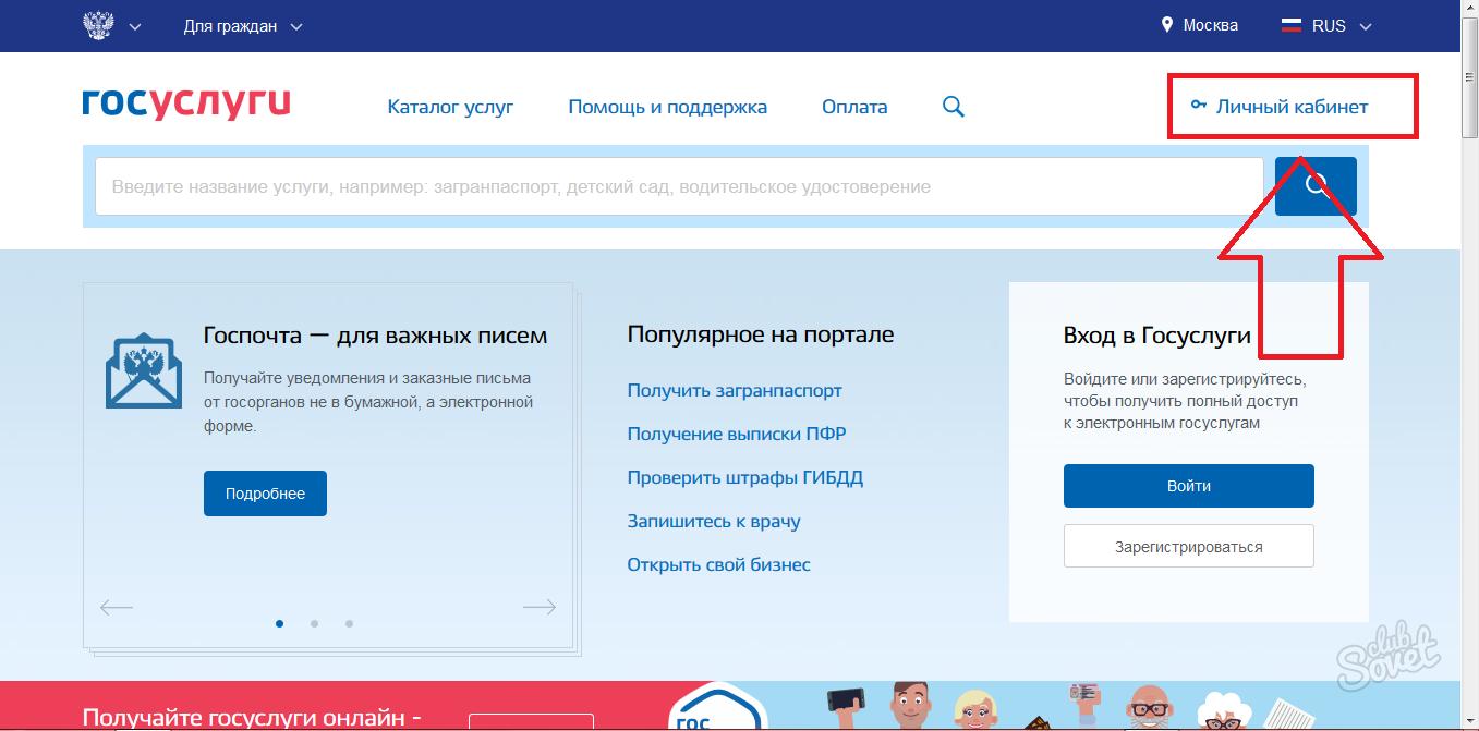 Как сделать интернет портал с регистрацией для всех пользователей